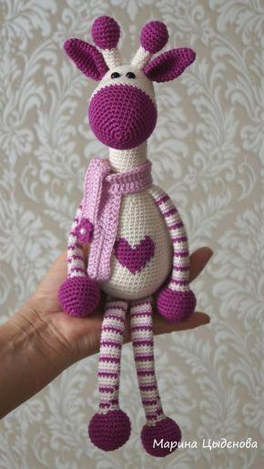 Амигуруми жираф с сердечком: схема и описание вязаной игрушки крючком. Уровень сложности - для начинающих. Автор схемы амигуруми - Цыденова Марина.