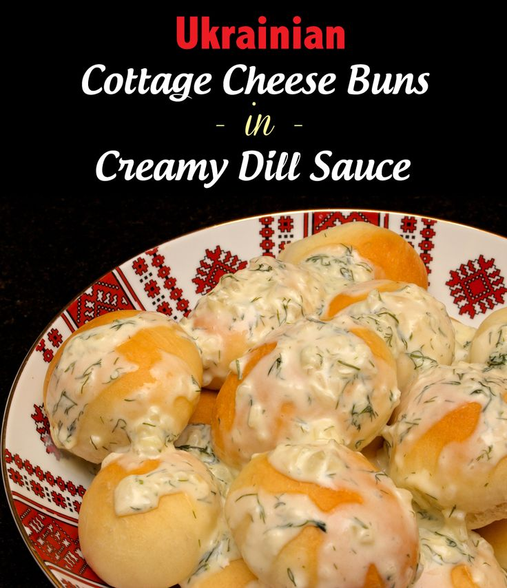 Perishke - Ukrainian Cottage Cheese Buns in Creamy Dill Sauce via ClaudiasCookbook.com