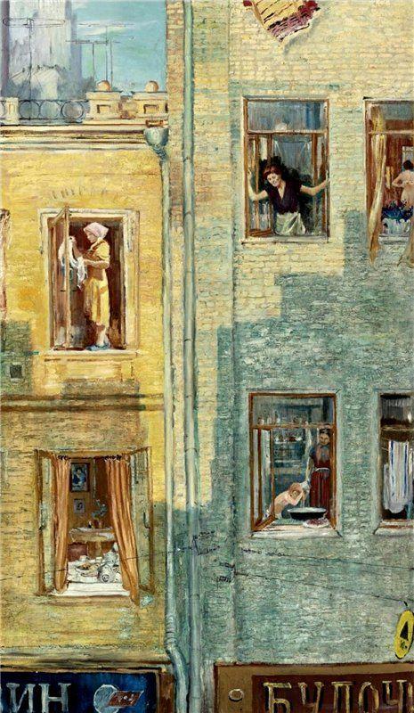 Morning Windows (1959)  Y. Pimenov