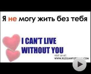 Videos to learn Russian language - Learn Russian for free