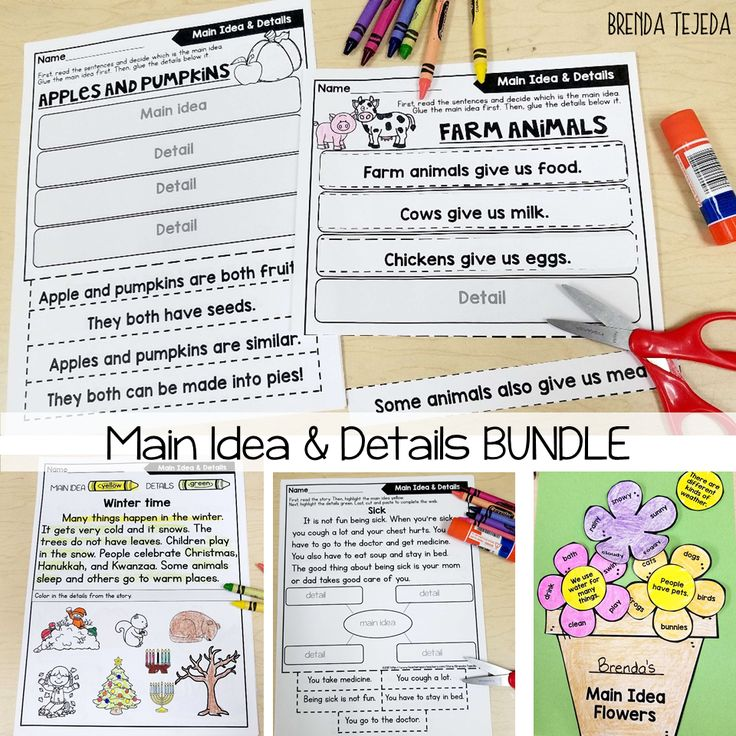 Bundle to teach main idea and details. Includes a PPT presentation, differentiated reading passages, center activities, craft
