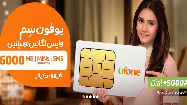 ufone sim lagao offer 2019 code upgraded to 60 days to get
