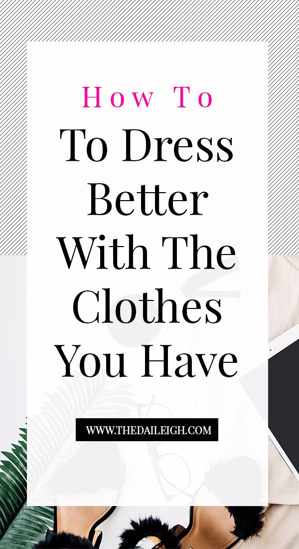 How To Feel Confident In Clothes | How To Be Stylish | How To Be Stylish Tips | How To Be Stylish Clothes | How To Dress Better | How To Dress Better Ideas | How To Feel More Confident | How To Feel More Put Together | How To Be More Put Together | How To Dress | Fashion Tips for Women | Be More Fashionable