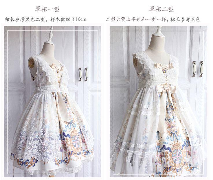 【ruby rabbit】【预约】+舒芙蕾+ 原创lolita 罩裙+披肩-淘宝网全球站