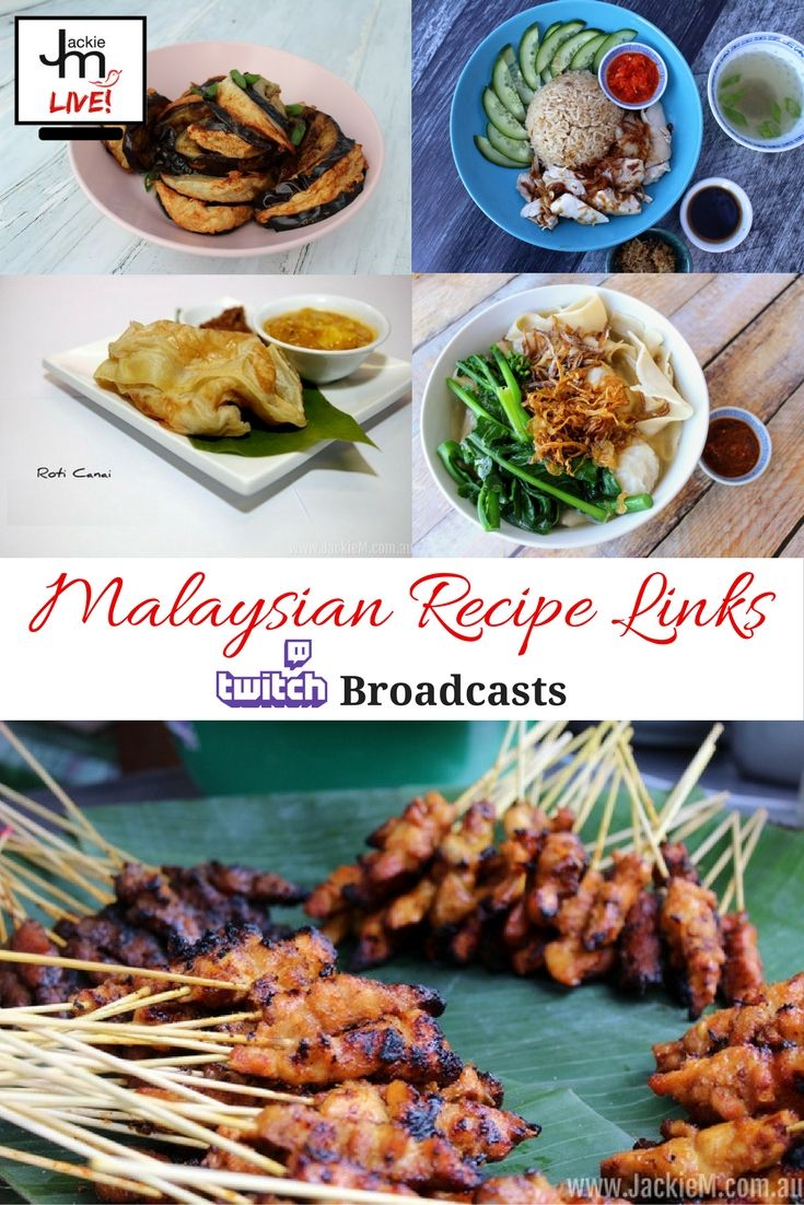 Over the last couple of weeks, I've run Twitch broadcasts based on dishes I've previously posted here on this blog. Instead of rewriting the recipes for each of them, I figured I might share the links to the original posts here, for your reference...