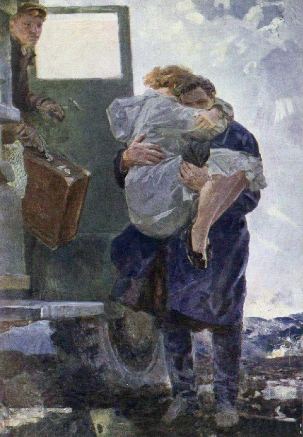 Щипачев Ливий Степанович (1926-2001) «Жена приехала»