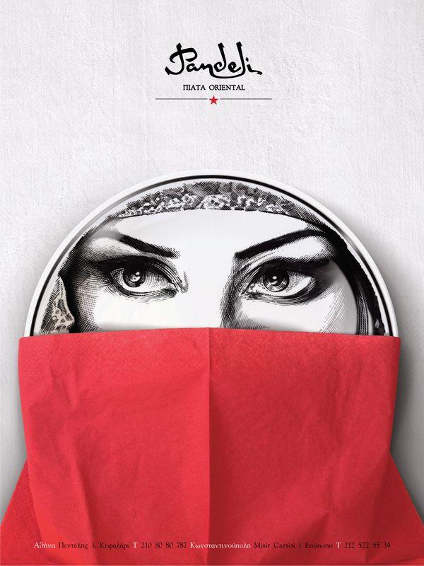 Print ad illustration for Pandeli restaurant