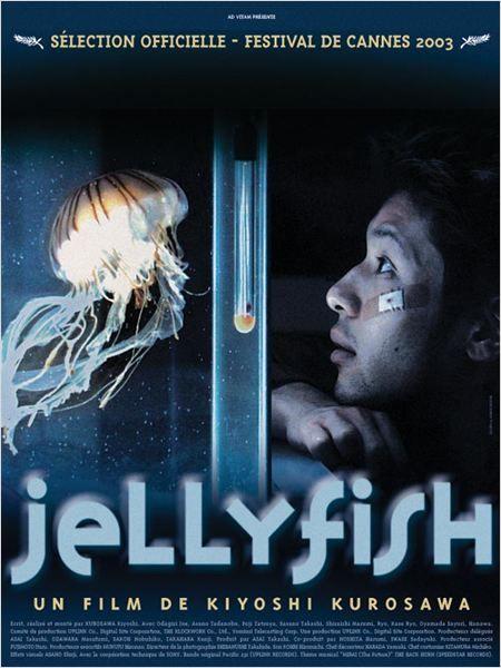 Jellyfish : Affiche Kiyoshi Kurosawa