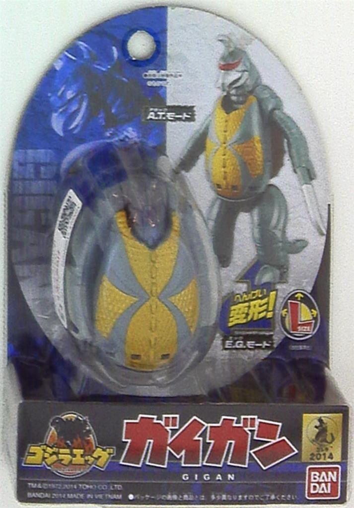 Mandarin Mail Order | Bandai Godzilla Egg Guygan