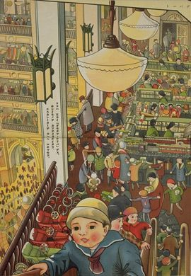 35 Best Images About Illustration 1930s Children On