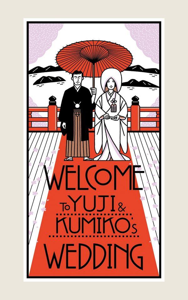 婚礼海报 POSTER FOR WEDDING BY STUDIO-TAKEUMA 海报设计 平面设计 - 设计佳作欣赏 - 站酷 (ZCOOL)