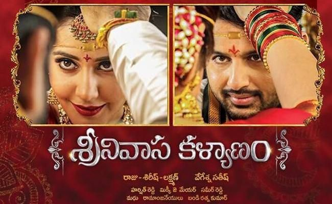 Srinivasa Kalyanam Movie Review Latest Telugu Movies 2018 Nithiin