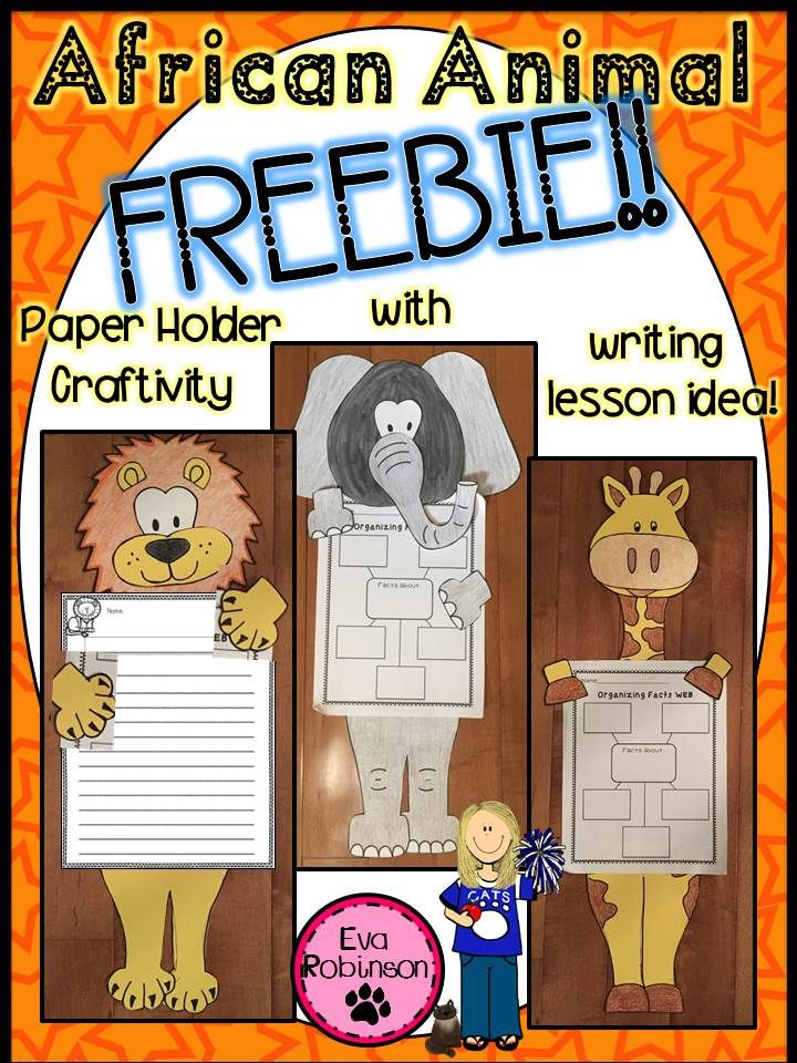 Here's a fun African Animal paper holder craftivity FREEBIE for you and your primary classroom! It comes from my Lions at Lunchtime (Magic Tree House #11) reading and writing comprehension unit.