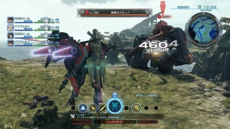 Monolith Soft's X Combat is Shown Off, Based on Xenoblade Chronicles System