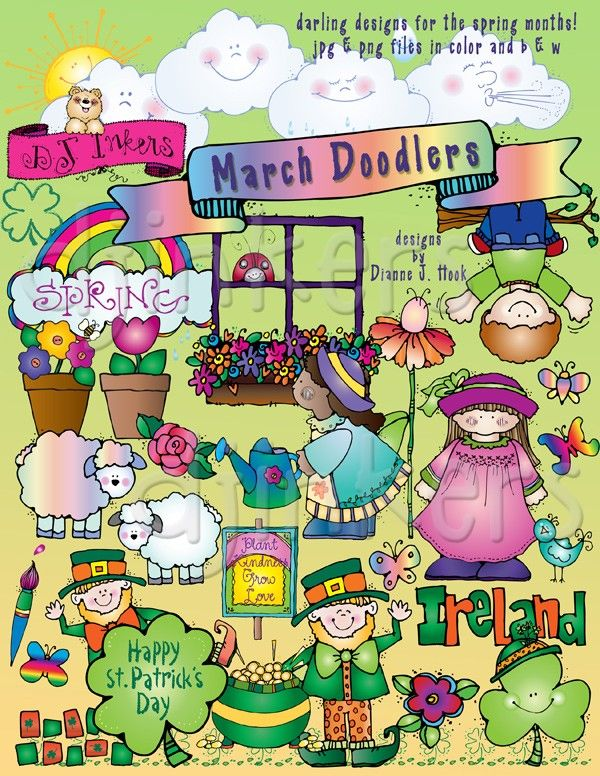 March clip art, spring clip art, st patricks day, leprechaun, clipart, st patty, spring