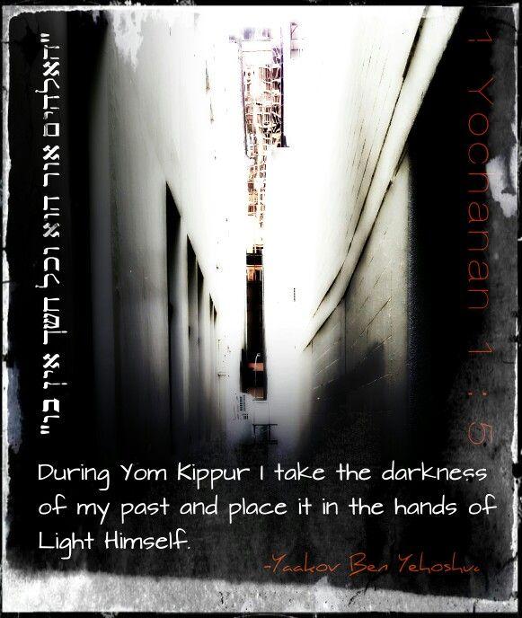 Yom Kippur light
