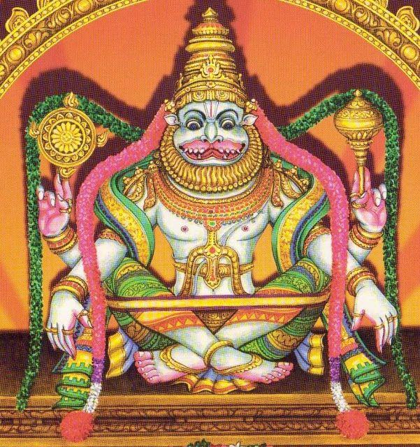 Narasimha.
