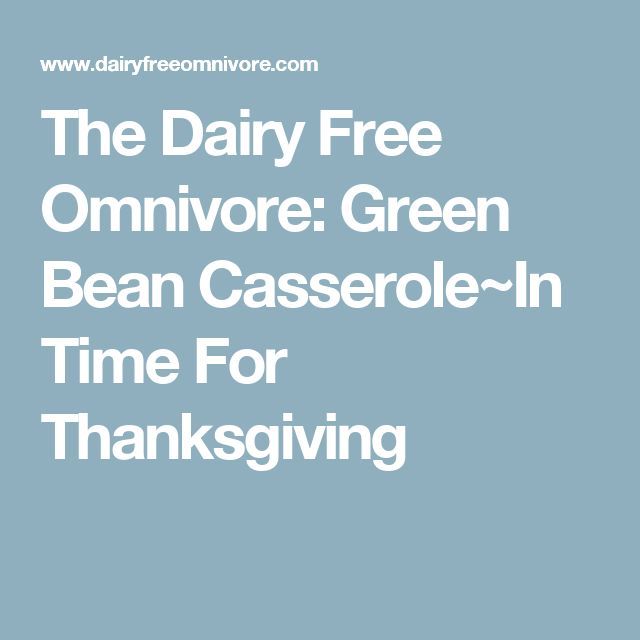 The Dairy Free Omnivore: Green Bean Casserole~In Time For Thanksgiving