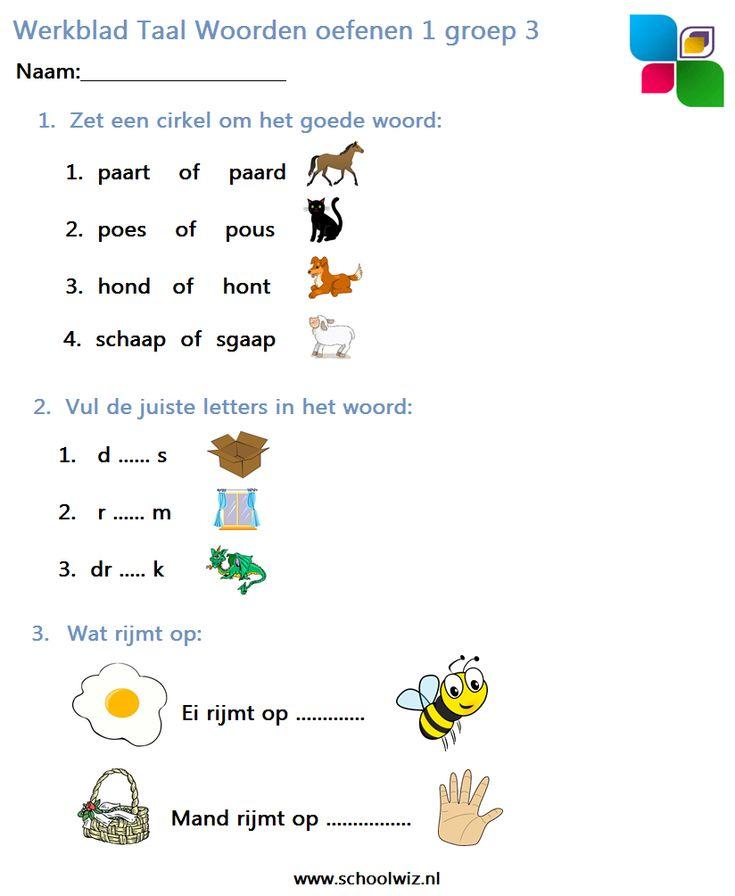 Woordjes oefenen. #taal #taaloefeningen #schoolwiz