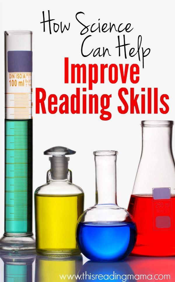 4 Ways that Science Can Help Improve Reading Skills plus a Science Experiment Recording Sheet and Notebook Cover FREEBIE | This Reading Mama
