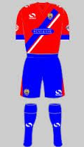 Dagenham home kit.