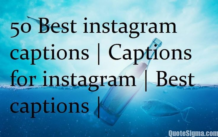 Hashtags and captions have become the new way of status updates now! Every other post that you see will be decked up with captions full of hashtags and smileys. So if you are one of the social nerds looking for a perfect caption for your picture, find some from here. Take a look at our collection for the50 Best instagram captions | Captions for instagram | Best captions | 50 Best instagram captions | Captions for instagram | Best captions | Smile a little more regret a little less Kinda…