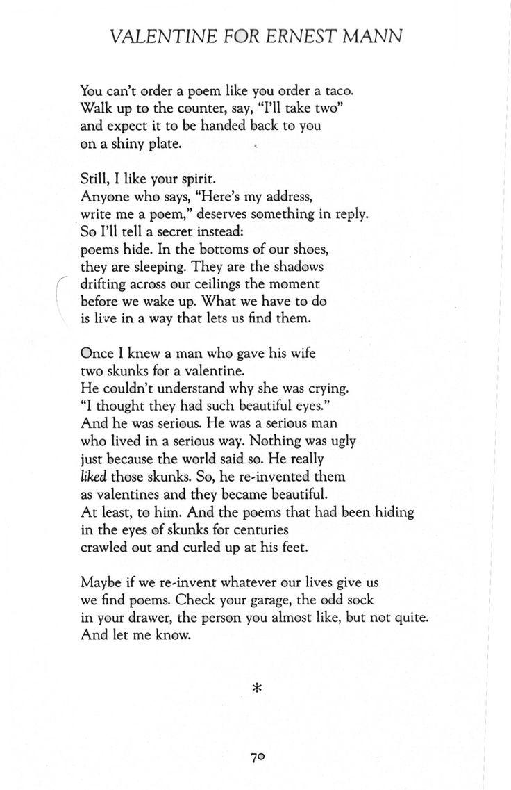 "Read This Poem In Class... Truly Amazing, Although You May Have To Read It More Than Once. ""Valentine For Ernest Mann"""
