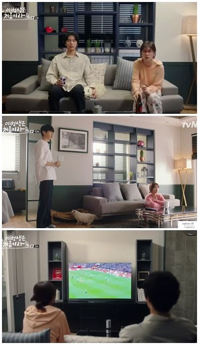 """Man's apartmant in drama"""" Because This Is My Firs tLife"""" #""""BecauseThisIsMyFirstLife"""", #kdrama"""