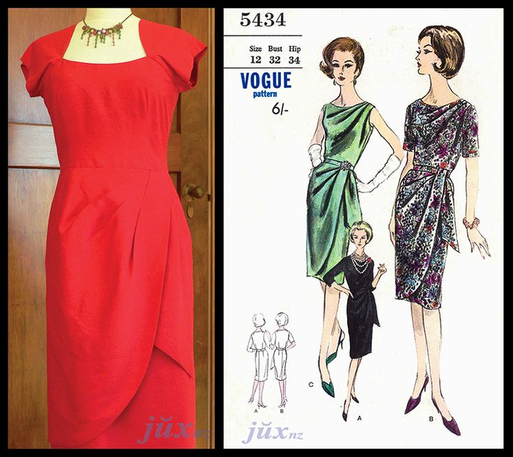 Red dupion silk and mash-up patterns - skirt = vintage Vogue 5434 (1960); bodice = Style 1751 (1990)