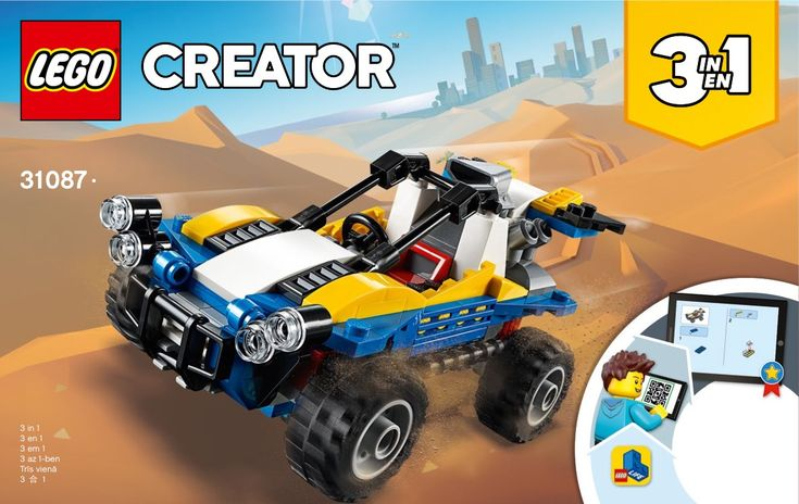 Lego 31087 Dune Buggy Instructions Displayed Page By Page To Help You Build This Amazing Lego Creator Set Dune Buggy Lego Lego Creator Sets