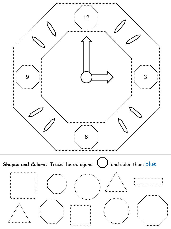 1000 images about preschool on pinterest the alphabet activities and shape. Black Bedroom Furniture Sets. Home Design Ideas