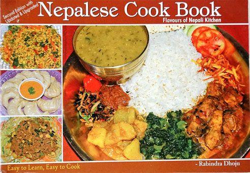 ■ネパール料理書籍『Nepalese cook book』■