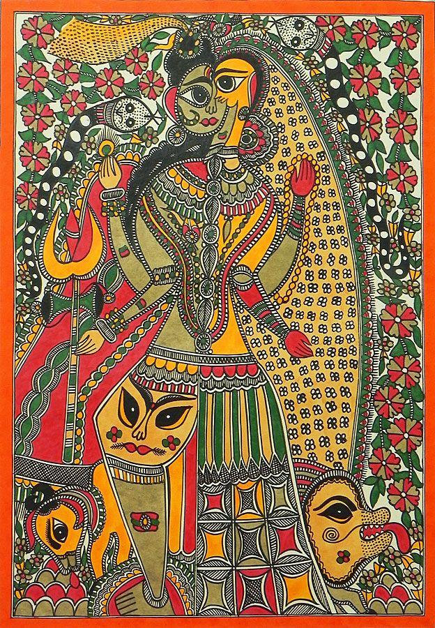 Ardhanarishavara (Madhubani Folk Art on Paper - Unframed))