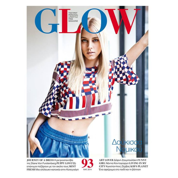 May Issue 2014 | Our cover story_Dukissa Nomikou
