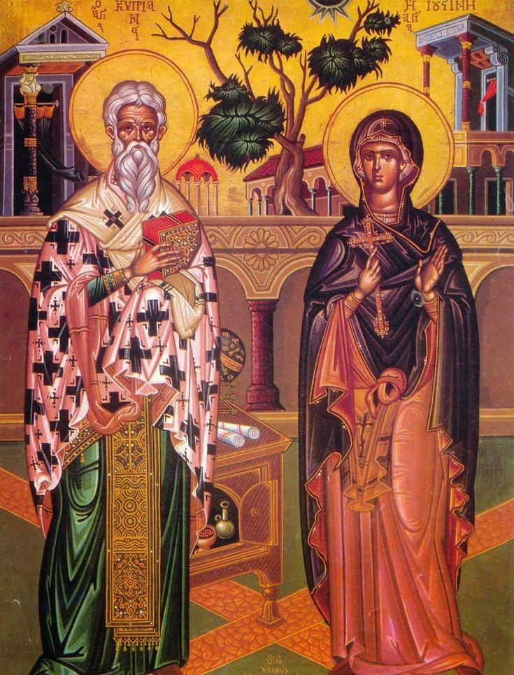 Άγιος Κυπριανός και η Αγία Ιουστίνη - Η ΔΙΑΔΡΟΜΗ ®