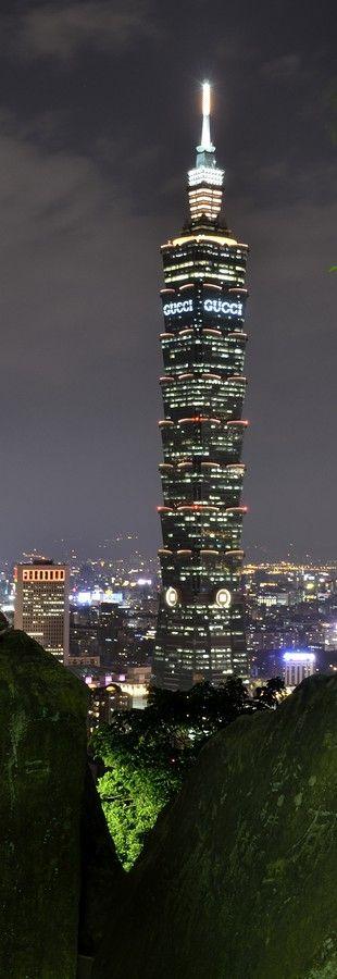 Taipei, Taiwan  - From Elephant Mountain