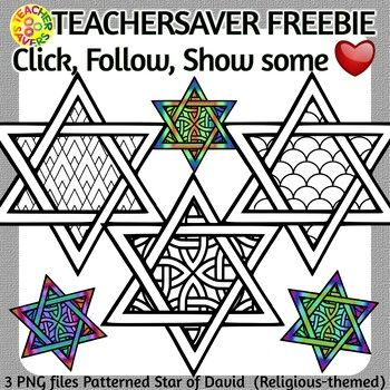 Religious themed Patterned Star of David Clipset for coloring, mindfulness, relaxation, meditation and so many other options. This zip file contains 3 PNG B/W transparent image in 300 dpi. #58blessings This is a sampler of my complete set found here: STAR