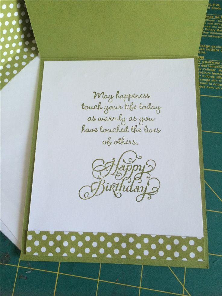 Как оформить свадебную открытку внутри