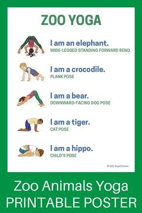 5 zoo yoga poses for kids printable poster in 2020