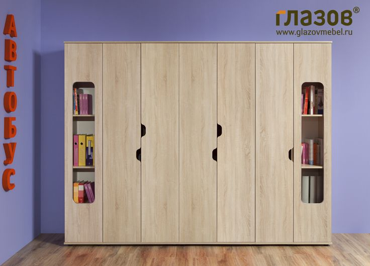 стеллажи в детскую для книг и одежды