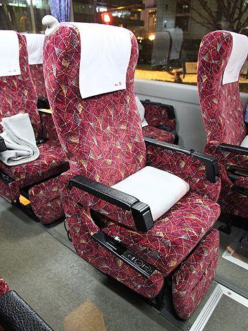 北海道中央バス「高速はこだて号」車内 日本中の中央バスまとめ
