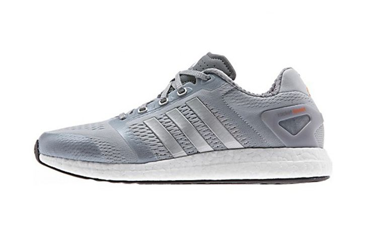 Image of adidas Climachill Rocket Boost Pack