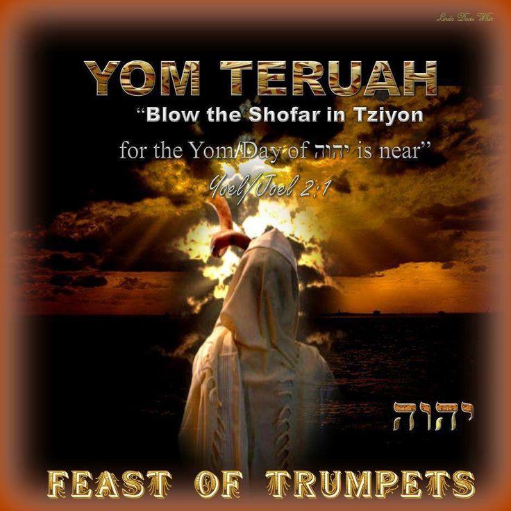 rosh hashanah feast of tabernacles