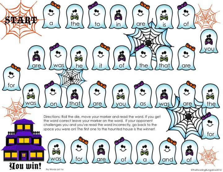 this adorable halloween sight word game is great for your small groups literacy centers or even to send home as practice for your students - Halloween Games For Groups