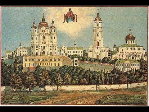 Почаев – маленький уездный городок на Западной Украине. Вереницы маленьких домиков, узенькие улочки, на которых запросто можно встретить лошадь, запряженную ...