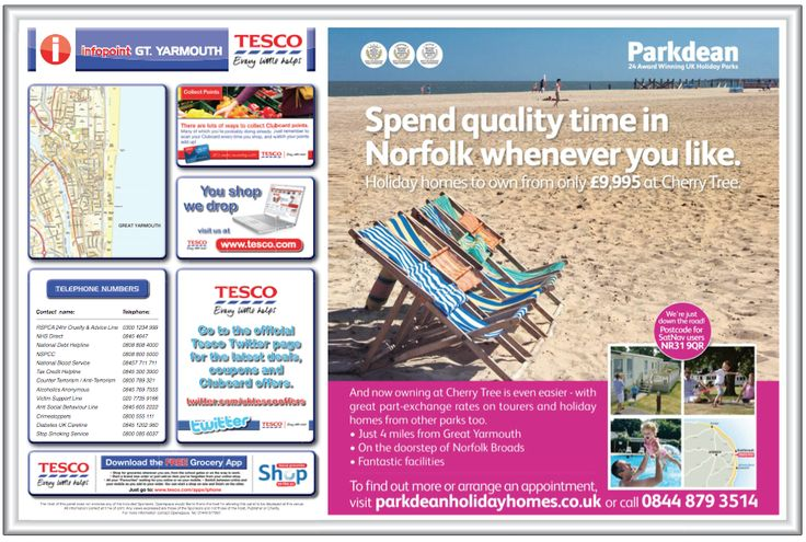 Give your quiet days a holiday, with Tesco advertising.