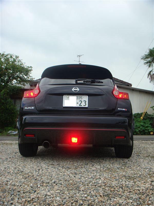 Nissan juke euro rear fog light nissan juke pinterest for Nissan juke licht