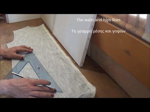 How to sew a straight dress-Part 2-Marks/ Πως ράβω ίσιο φόρεμα-Μέρος 2-Σημάδια - YouTube