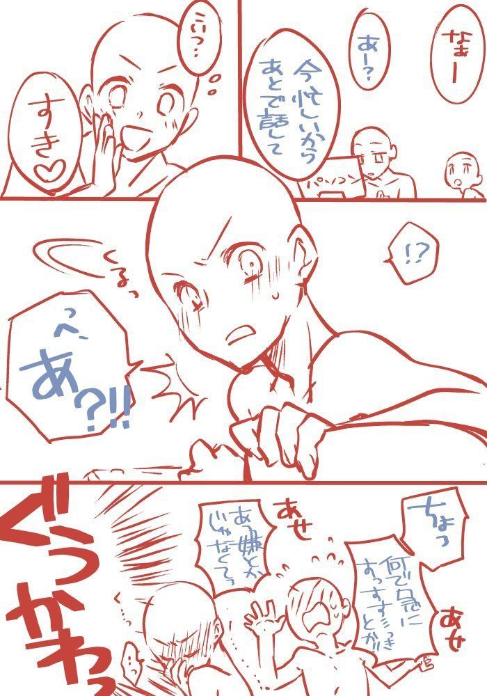 「Manga composition」おしゃれまとめの人気アイデア|Pinterest|dwian c アニメの