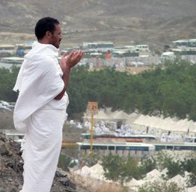 Hajj - The Journey of a Lifetime (All parts) - The Religion of Islam